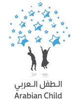 Arabian Association For Early Childhood Education Logo