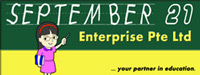 September21 Enterprise Logo